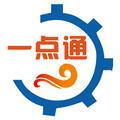 濟南一點通機械設備有限公司Logo