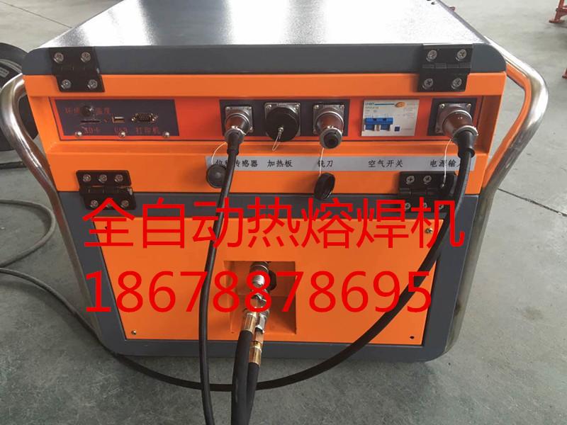 辽源电熔焊机厂家直销 质量稳定