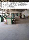 《天津市电缆总厂第一分厂》