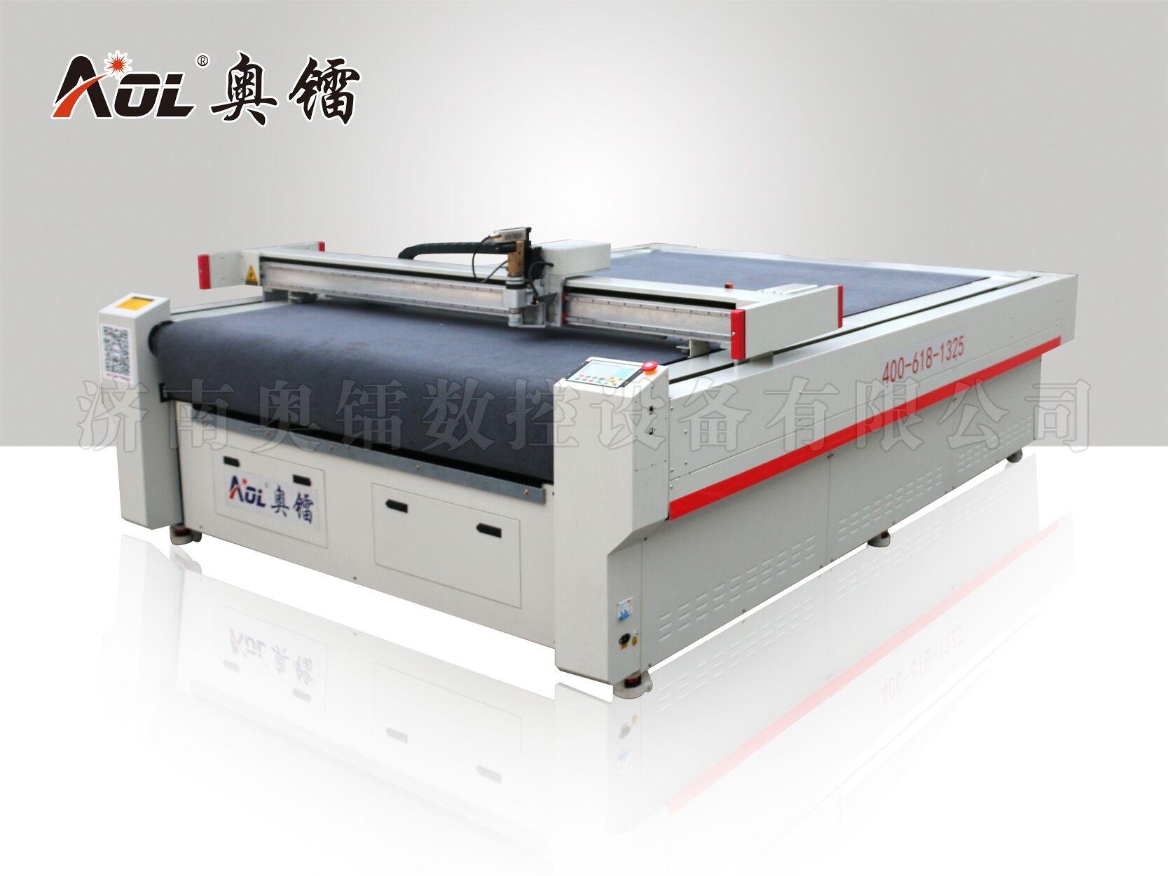 奥镭数控设备衣服布料自动送料裁剪机