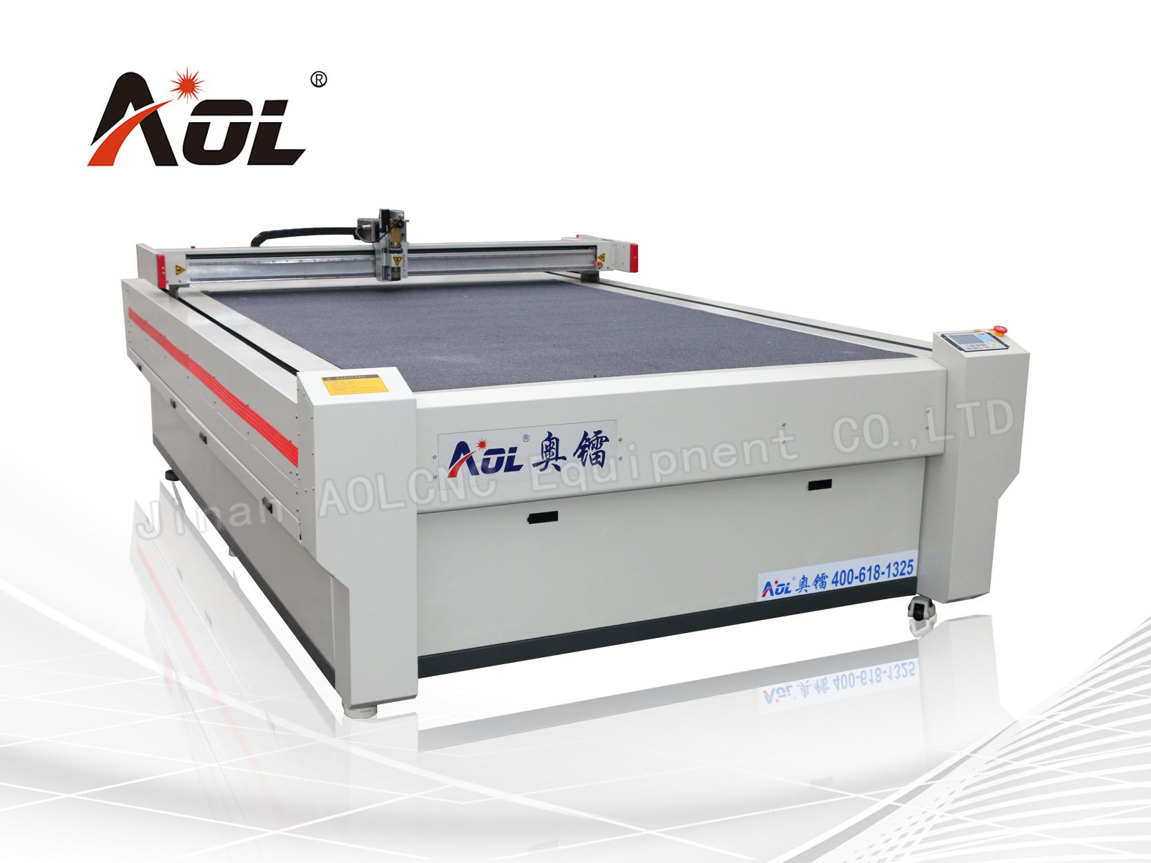 奥镭数控设备2017款振动刀多功能,多用途切割机