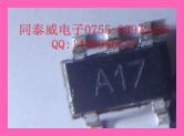贴片IC 印字A17 封装:5P
