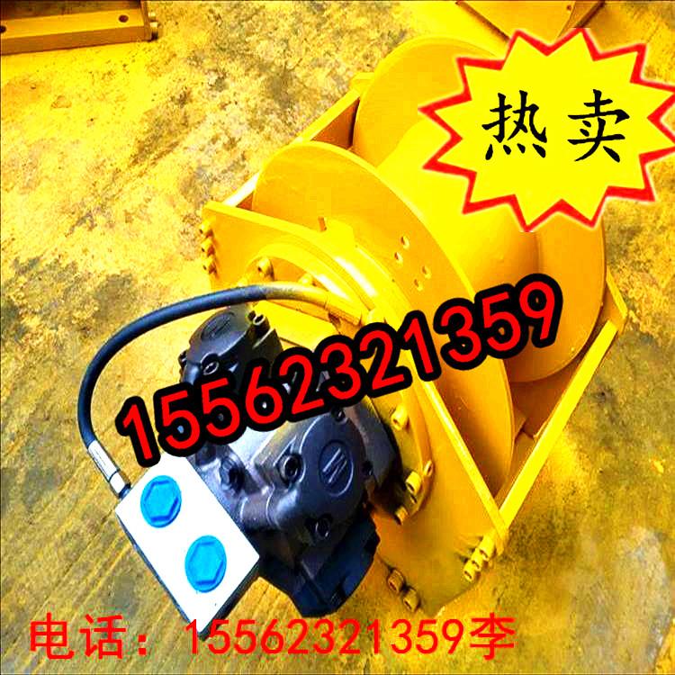 常州供應液壓絞車專業設計船用工程用卷揚機圖片價格