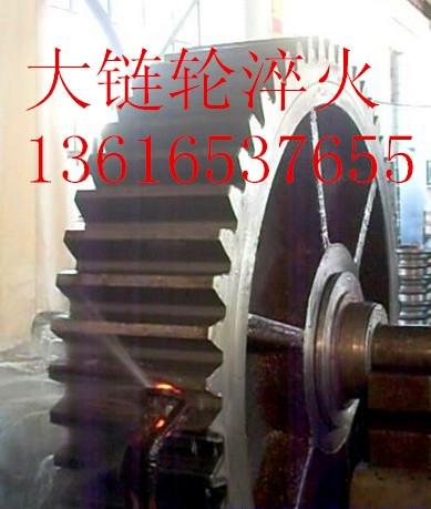 苏州-/各种链轮表面淬火处理 叉臂轴 锚杆淬火设备