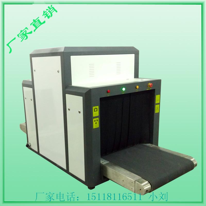 通道式X光安檢機