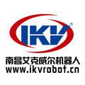 南昌艾克威尔机器人公司logo