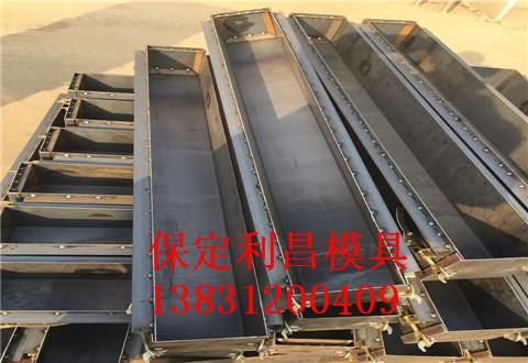 公路標志樁模具|混凝土標志樁塑料模具|鐵路標志樁鋼模具