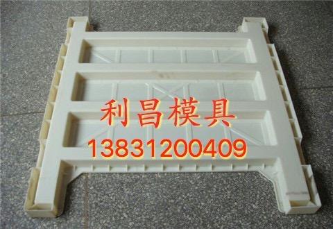 路基防護柵欄模盒/路基防護柵欄模具