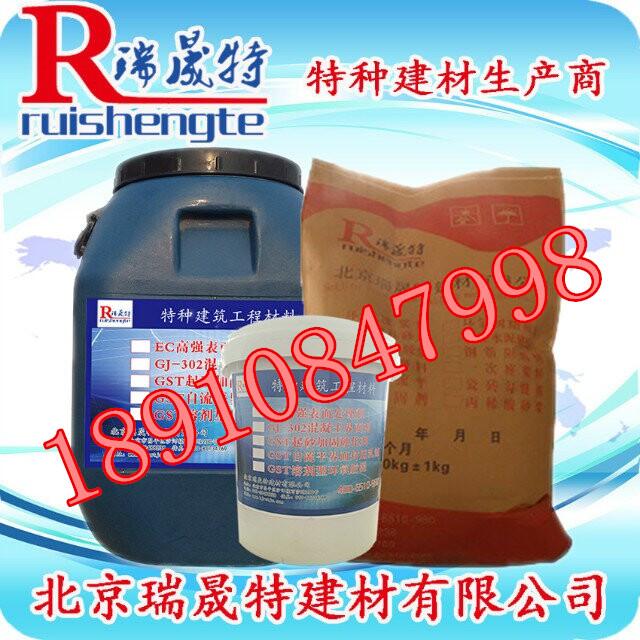 溶剂型灌浆料生产厂家