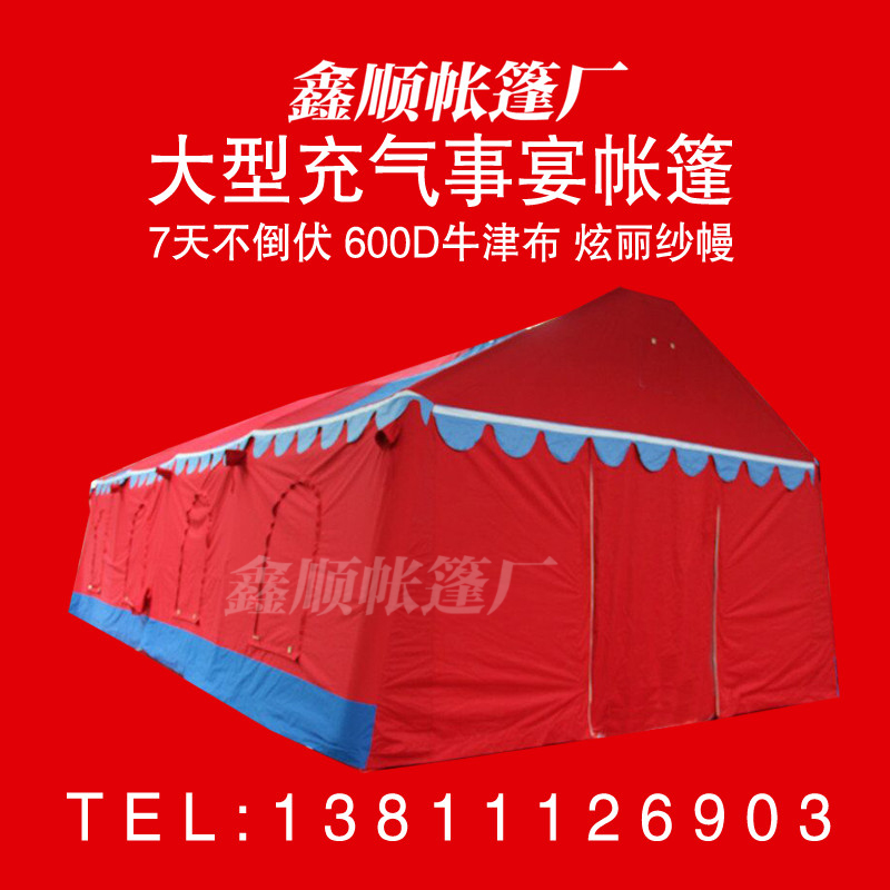 大型户外充气帐篷 婚宴喜事充气帐篷流动餐饮移动大篷车
