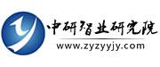 中国地质工程行业运营现状及十三五战略规划分析报告2017-2022