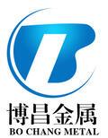 河北博昌金属制品限公司