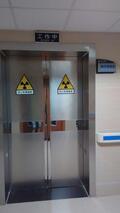 濟南博創輻射防護工程有限公司