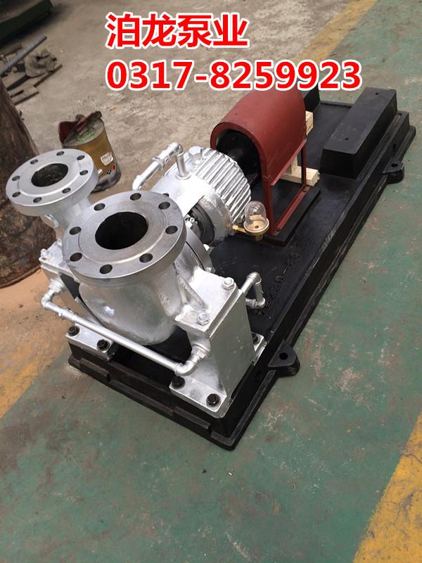 泊龙牌150AY150×2单 两级离心泵【导热油泵】