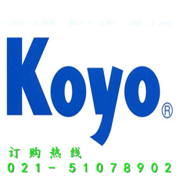 KOYO轴承日本KOYO进口轴承日本KOYO轴承代理商