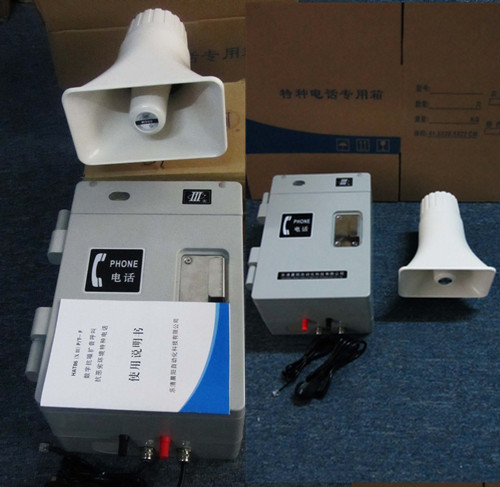 调度电话机HAT86(XIII)P/T-D扩音呼叫型