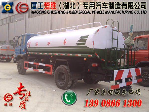 襄阳东风15方绿化洒水车,买到就是赚到