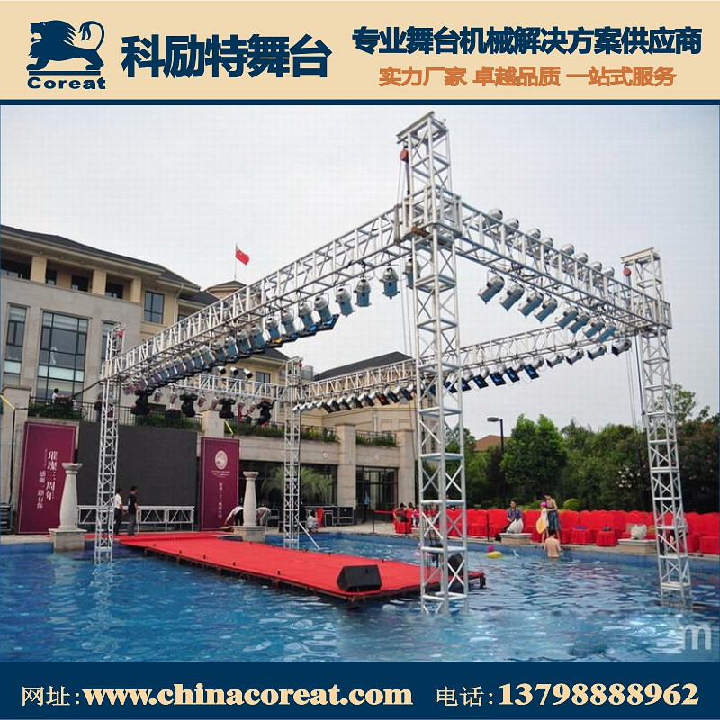 四川德陽鋁合金舞臺桁架,活動演出燈光架廠家直銷
