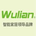 重慶智慧滿屋電子科技有限公司