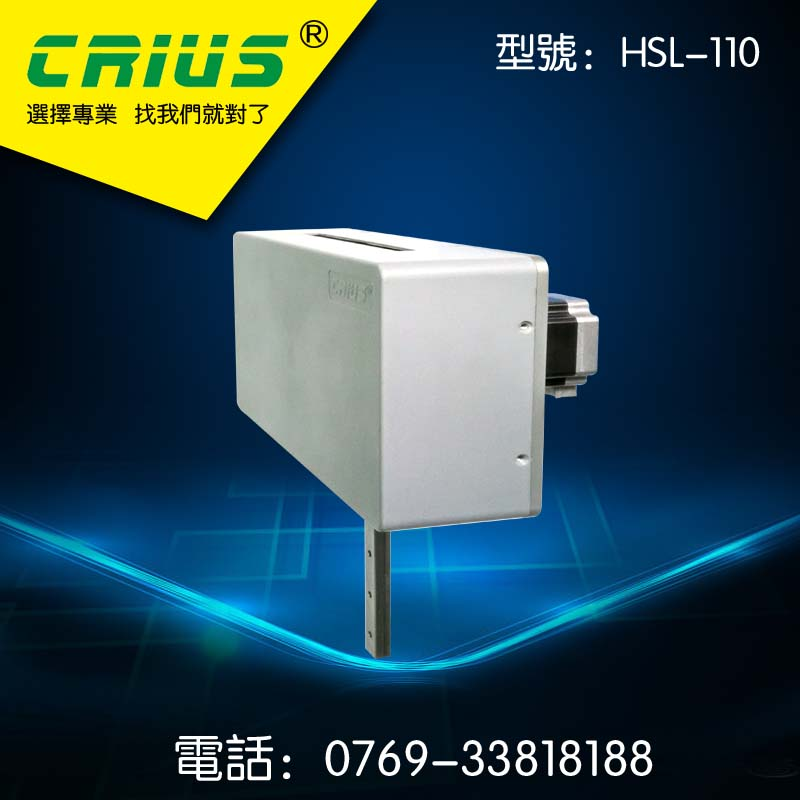 HSL-110平移式凸輪快速機械手沖床自動化小型機械手優質供應商