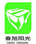 北京春旭阳光科技有限公司销售部