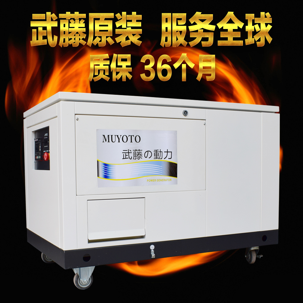 抢修30KW三相发电机价格25KW