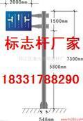 滄州博華交通設施制造有限公司