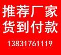 沧州广汇管业有限公司