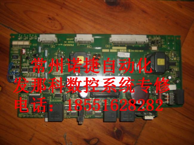 系统各系列电路板维修与