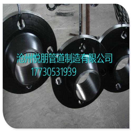 供应碳钢带径对焊法兰