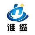 安徽江南電纜有限公司