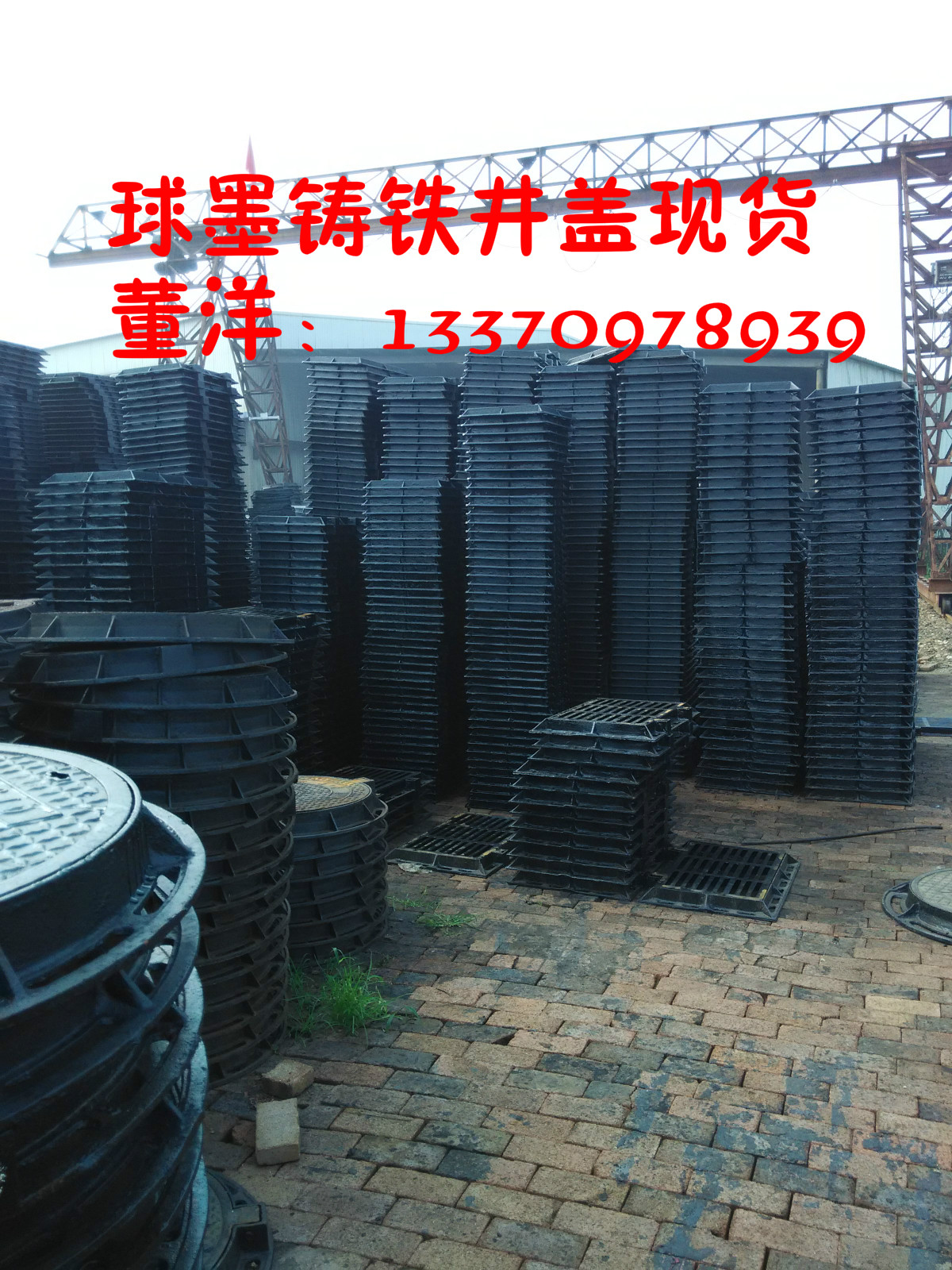 辽宁省本溪市300*500球墨铸铁雨篦子,机制沟盖板价格400*600*30,厂家直销