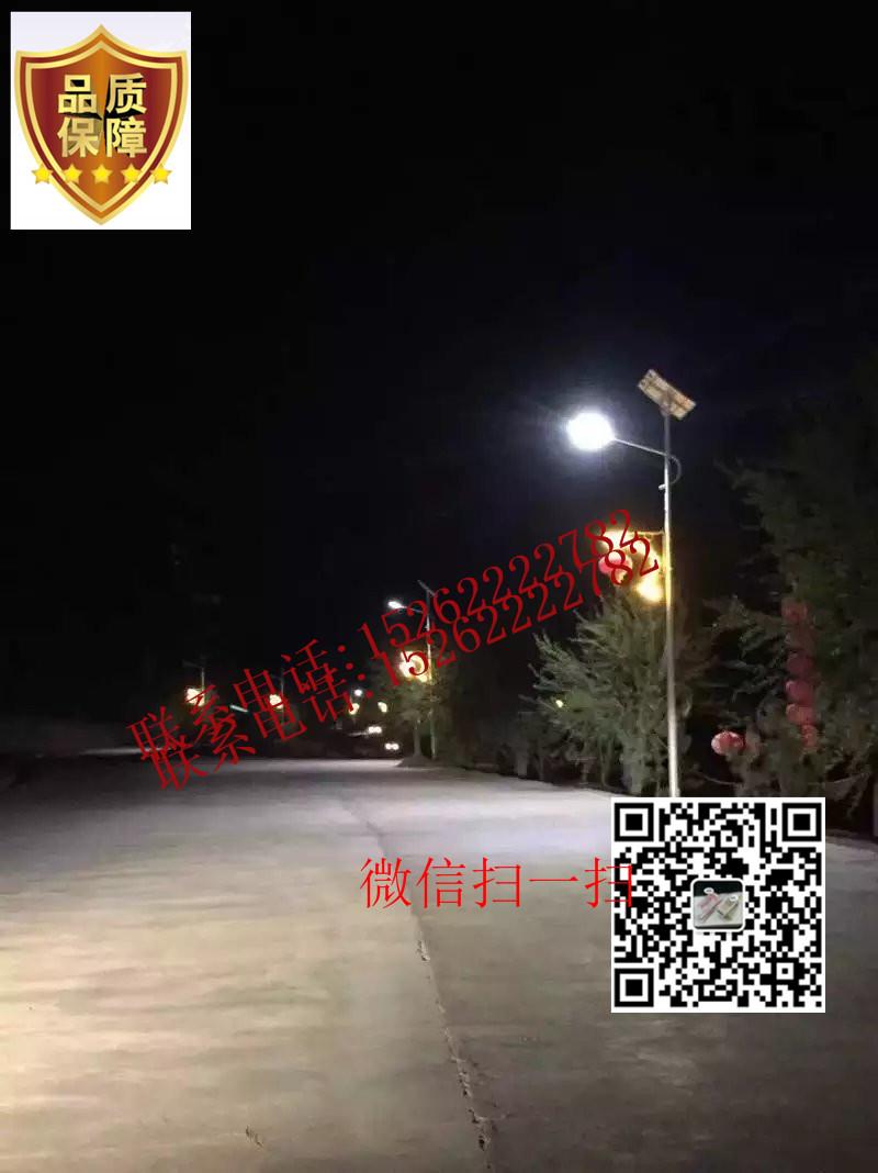 六盤水太陽能路燈價格{價格表}