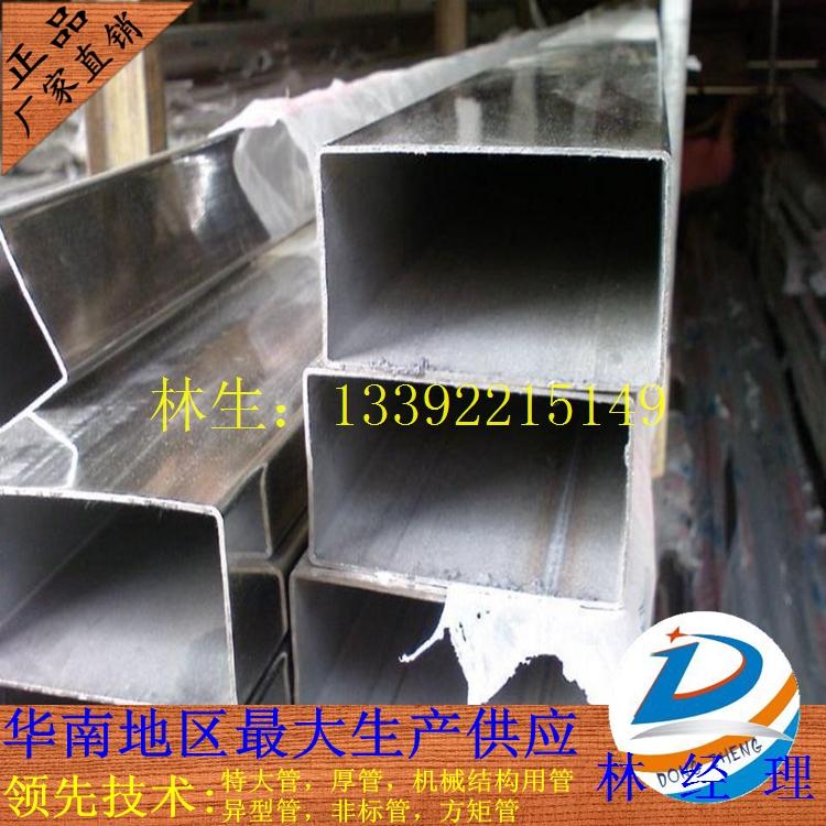 深圳-304不銹鋼異形管 優質 直銷