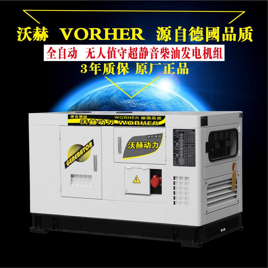 2.很容易与电网或其它发电机并联