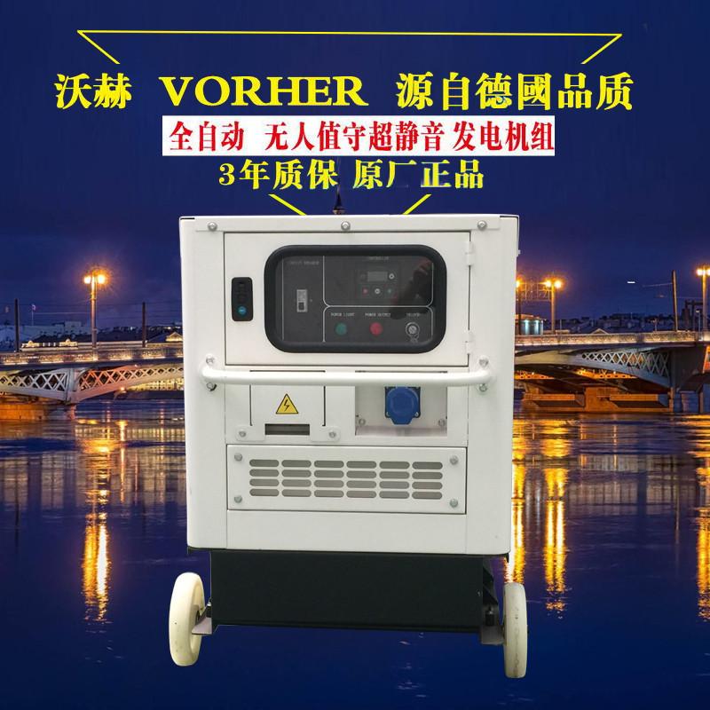 20千瓦850kw发电机寿宁县