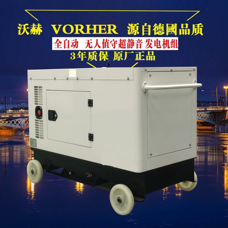 下面的这款微型水力发电机运用水流股动涡轮旋转发作