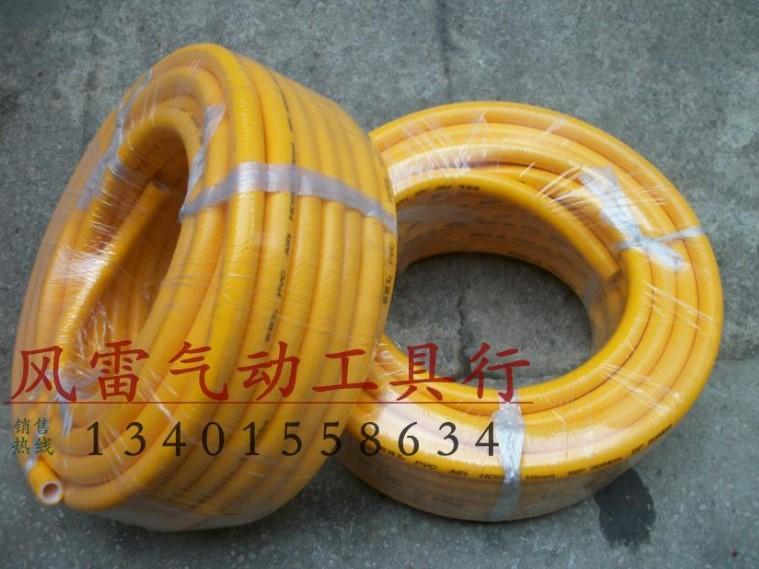夾紗風炮管 空壓機橡膠氣管 風鎬高壓管耐壓管 雙層包紗軟管