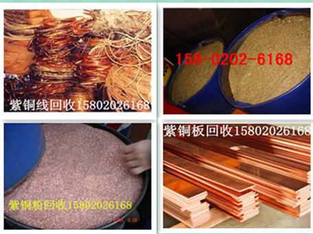 广州市经济开发区(废铁回收公司)报废设备回收