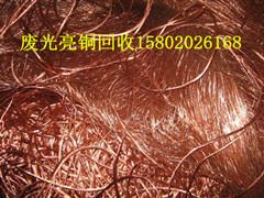 广州黄埔区大沙地废不锈钢回收公司_模具钢收购价格