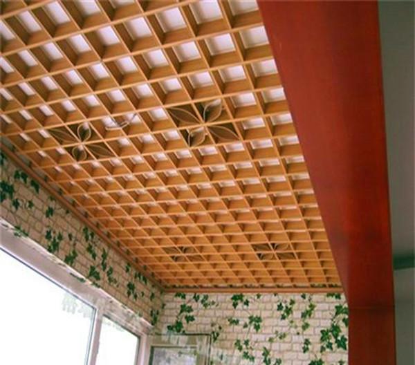 商品房木纹格子铝天花吊顶