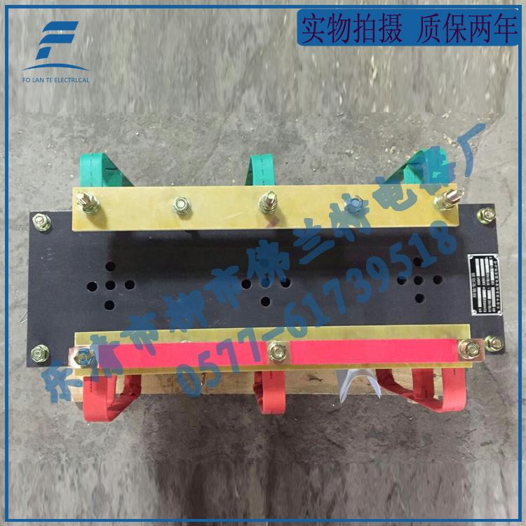 含税含运费销售BP8Y-906/4520频敏变阻器