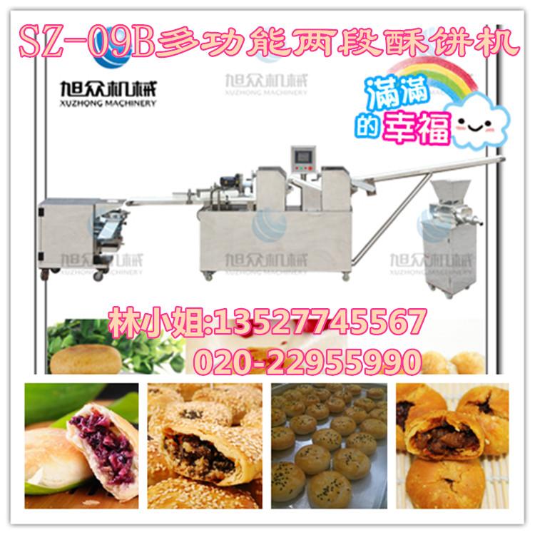 酥饼机商用 智能酥饼机 做酥饼机器