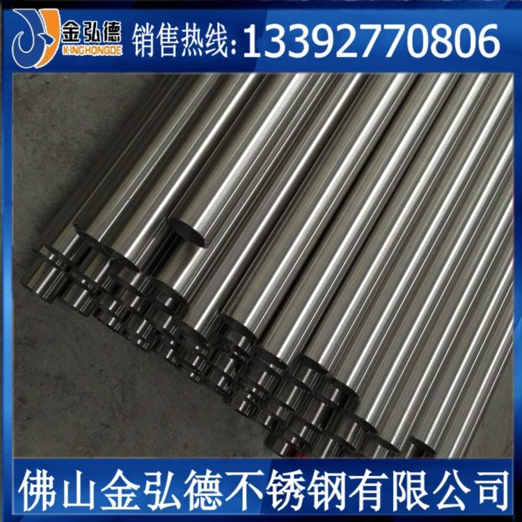 304不銹鋼圓管 304不銹鋼封口管 拋光管 制品管4*1.0