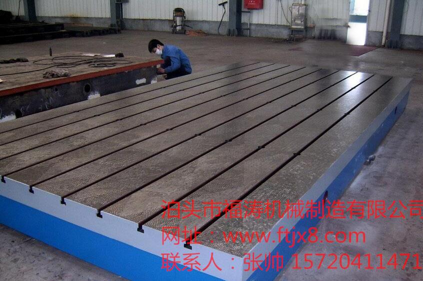 苏州T型槽铸铁平台