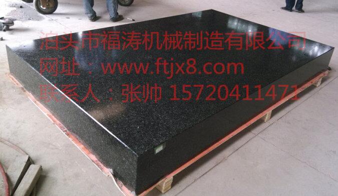 大理石檢測平臺1000*1500mm價格