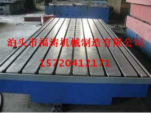 舟山鑄鐵裝配平板-3級裝配平臺價格