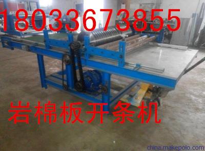 山西省岩棉条包装机批发多少钱