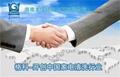 海南美佳精细化工有限公司(南方地区)