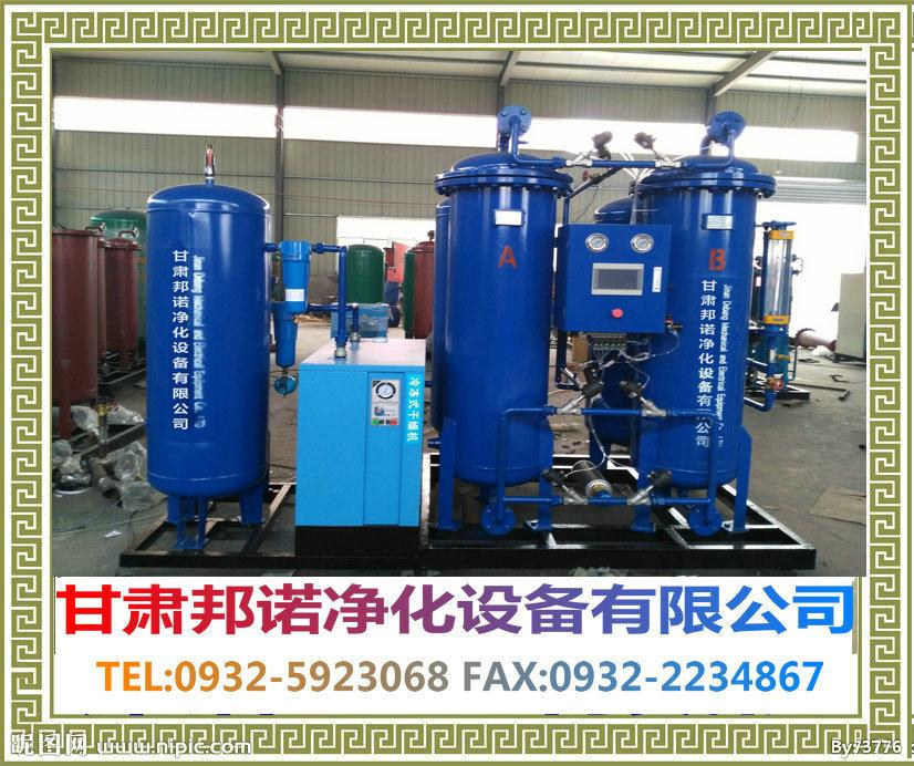 工业制氧设备价格